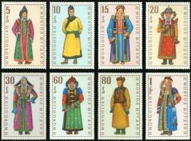 蒙古民族服饰邮票8全
