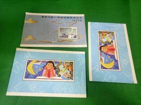 1979年明信片3张合售