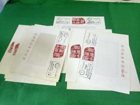 欢迎收集中国邮票总公司发行10枚合售