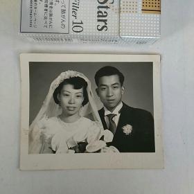 老照片,早期婚纱照,厚片,品佳,〈右下角有字:南京西路二四二号,大同照相。10x8㎝