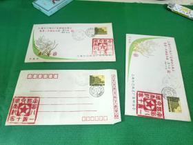 1987年上海灯芯绒总厂集邮协会成立纪念封12张合售