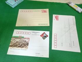 早期邮资封封明信片3张合售