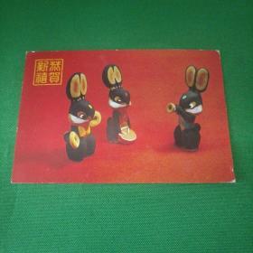 1987年生肖明信片两张合售