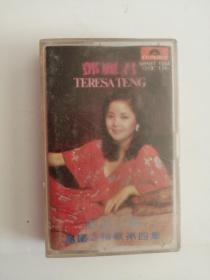 磁带----(香港之恋)邓丽君0018