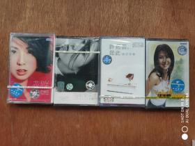 许茹芸磁带全新(4盒)合售