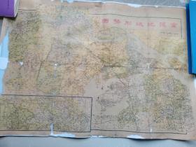 民国地图,大幅京沪地域形势图