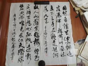 颜文樑弟子著名水彩画家娄中国.书法尺寸98*50两幅