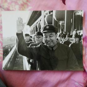 华国锋罕见老照片17张同售(另送两张带编号的照片)(大衣柜红袋子里)