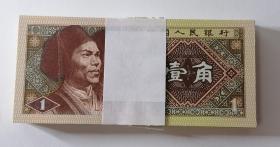 1角纸币100张连号