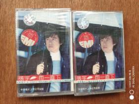 全新未拆【原装正版磁带】张宇 雨一直下 1999中国唱片上海公司
