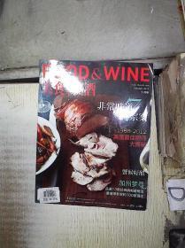 美食与美酒  2013 10 。