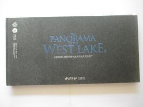 全景西湖:摄影师眼中真实的世界文化遗产 2