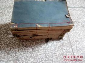 中央陆军军官学校史稿