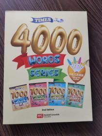 正版点读英语4000词(全4册)