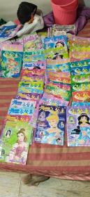 小公主2006年1-12+2007年1-12缺5+2008年1-12共计35本合售