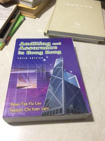 Auditing snd Assurance Hong Kong