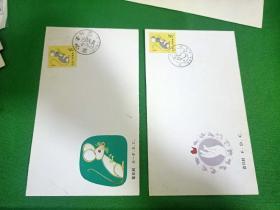 T90甲子年一轮生肖鼠邮票首日封两个外加纪念封一个3个合售