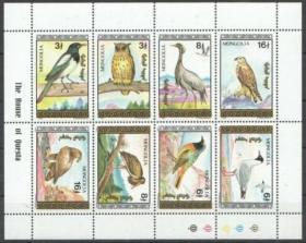蒙古鸟类邮票小全张