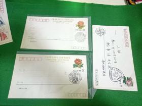 M1花卉邮资封加字:卢森堡第九届青少年国际集邮展览(1988.3.29-4.4) 外加纪念封一张3张合售