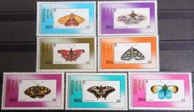 蒙古蝴蝶邮票7全