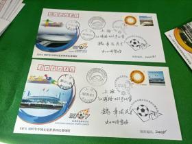 FIFA2007年中国女足世界比赛场馆上海虹桥体育场纪念实寄封5张一套