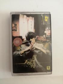 磁带----(周杰伦)叶惠美0018