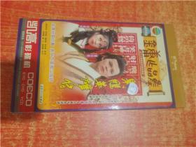 TVB 光盘 6碟 射雕英雄传 黄日华 适用于DVD机播放