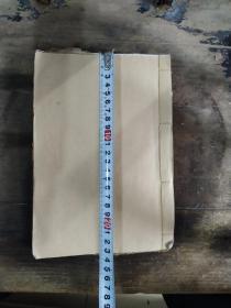 清年手抄本医书,有100多页。