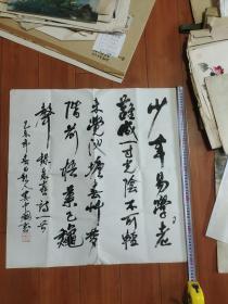 颜文樑弟子著名水彩画家娄中国.书法尺寸60*60