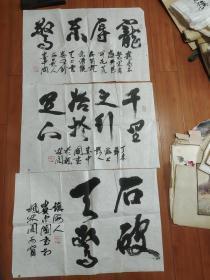 颜文樑弟子著名水彩画家娄中国.书法尺寸70*35三幅