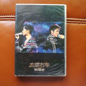 左麟右李2009演唱会,3DVD。谭咏麟李克勤