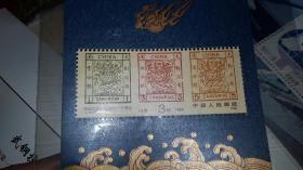 中国大龙邮票发行110周年 小型张
