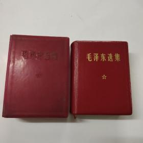 毛泽东选集   ( 一卷本)  带塑盒