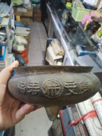 大香炉,年代未知,个头可不小,价格不高,售出不退,保真铜,不包年代。
