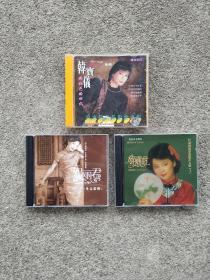 3盒CD光盘 邓丽君 韩宝仪歌曲 粉红色的回忆 漫步人生路