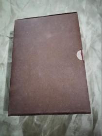 毛泽东选集 一卷本(32开精装,有函套 包邮)