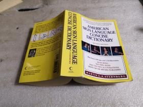 American Sign Language Concise Dictionary Revised Edition(自然旧)