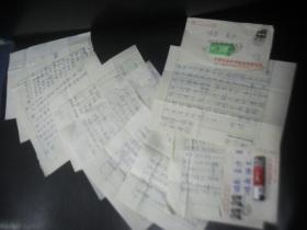 中国社科院研究员、《红楼梦学刊》主编邓绍基先生书信8封9页及两页旧体诗词合卖(存2个实寄封)