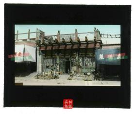 清代民国玻璃幻灯片-----清末民国老北京商业街广德聚号,以及店铺门面装饰繁复而精美的杂货店老玻璃幻灯