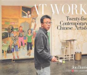 【正版】他们在创作:25位中国新锐艺术家:twenty-five contempora