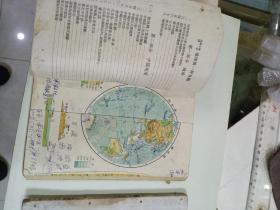 《地理》3册,1955年小学课本