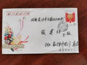 1990年邮资调整尾日实寄的jf23全国劳动模范大会纪念邮资封