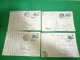 60年代出4分售价5分邮资明信片11张加7个实寄封都带信一共18个合售