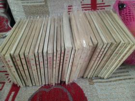 连环画——《水浒传》全30册