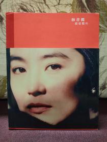 【著名台湾影星 林青霞 签名本 《窗里窗外》】(广西师范大学出版社,2011年一版一印/林青霞写自己的故事,200多张珍贵图片,厚达408页。)