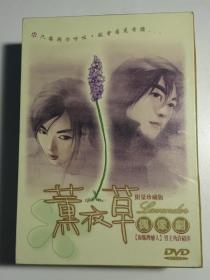 薰衣草 许绍洋 陈怡蓉 林韦君 连续剧 dvd 电视剧 5碟