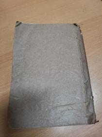 象吉通书《排甲 》合订本(古版民间实用阴阳地理风水书
