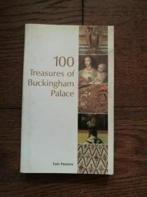 100 Treasures of Buckingham Palace(英文原版,白金汉宫100件珍品)