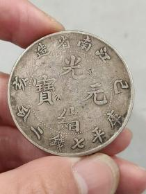 老银元。。。,。。。