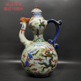 大明宣德年制粉彩龙纹酒壶。